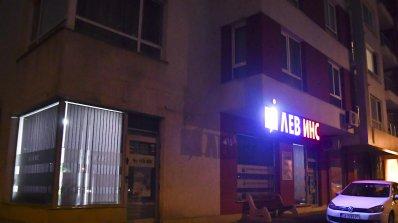 Въоръжен обир в София (обновена)