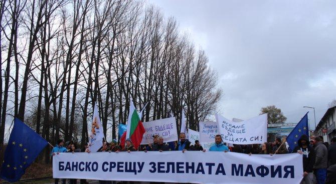 Жителите на Банско и още 5 населени места обмислят протест