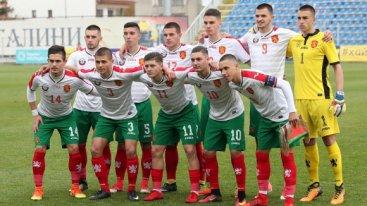 Кошмарна група за България: ако искаме на Евро 2018, трябва да бием 3 европейски колоса