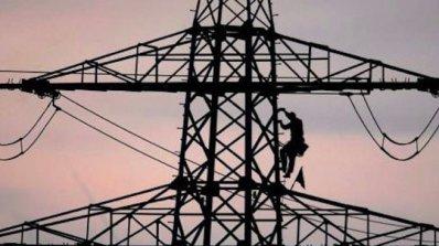 Ето в кои части на столицата са възможни временни прекъсвания на тока
