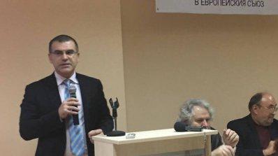 Икономисти на БАН представиха изследване за ефекта от членството на България в ЕС (снимки)