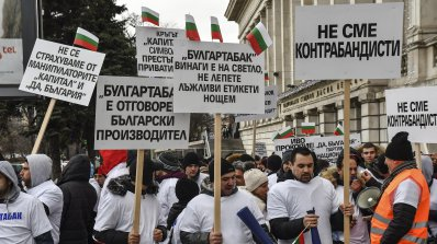 """Служители на """"Булгартабак"""" излязоха на протест, Христо Иванов разговаря с тях"""