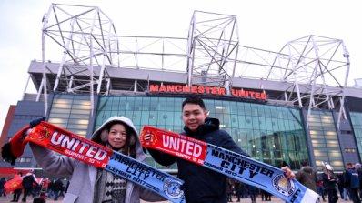 """Ман Сити сложи край на серията на Юнайтед на """"Олд Трафорд"""", записа 14-а поредна победа и д"""