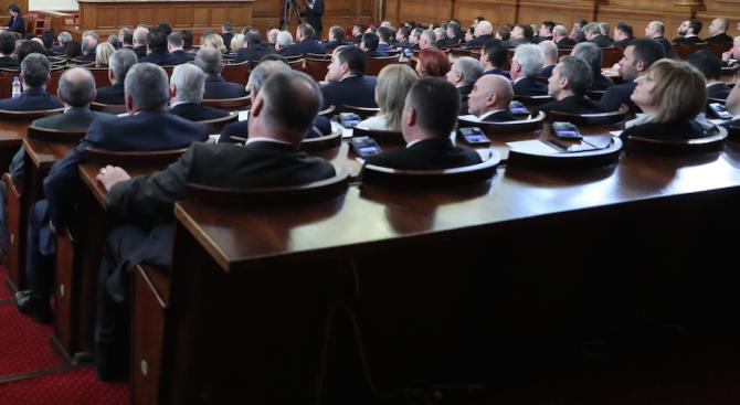 Депутатите ще гласуват президентското вето върху част от бюджета на НЗОК за 2018 г.