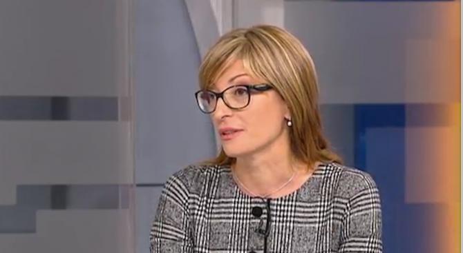 Екатерина Захариева: Не се притесняваме от вота на недоверие