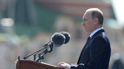Путин: САЩ нарушават ключов договор за контрол над въоръженията