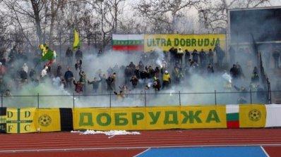 """Тъжна """"жълто-зелена"""" Коледа, феновете на Добруджа питат: Кога ще се спазят обещани"""