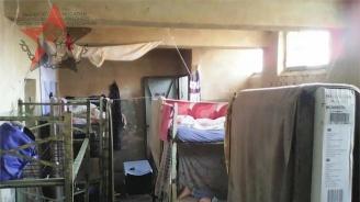 Изтекоха потресаващи снимки на затвора в Пазарджик. Вижте каква мизерия е там (видео)