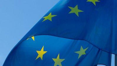 15 бъдещи дипломати ще работят за европредседателство ни