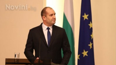 Президентът наложи вето върху антикорупционния закон