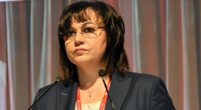 БСП не подкрепя ратификацията на Истанбулската конвенция