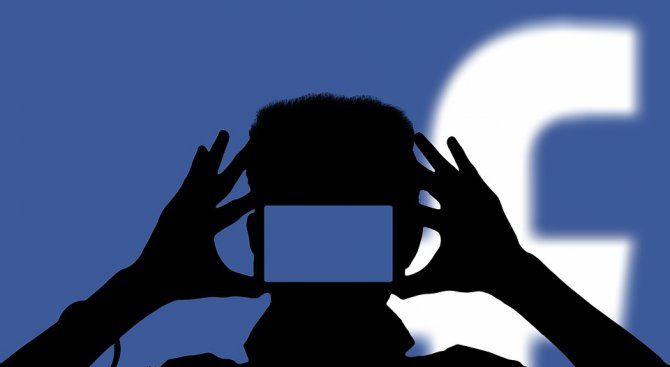 Facebook въвежда голяма промяна