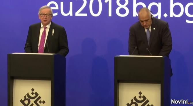 Жан-Клод Юнкер: България има право да бъде член на Еврозоната (снимки+видео)