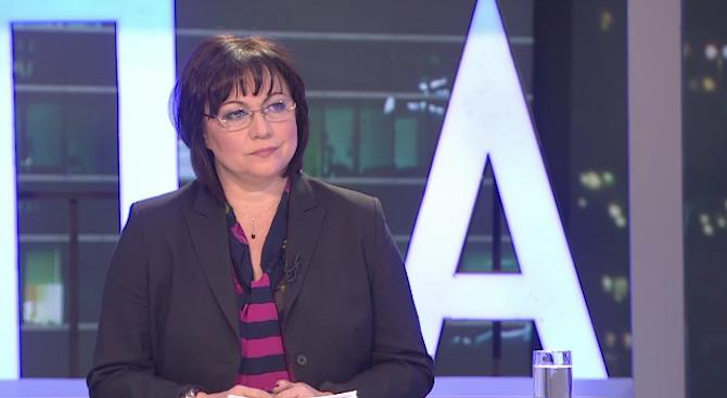Корнелия Нинова: Избрахме да сме различните, алтернативата и да променим статуквото