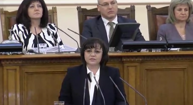 Нинова: Председателството е шанс да изчистим образа на България (видео)
