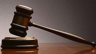 Двама непълнолетни обвинени за блудство, изнасилване и кражба