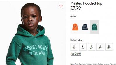 Обвиниха H&M в расизъм