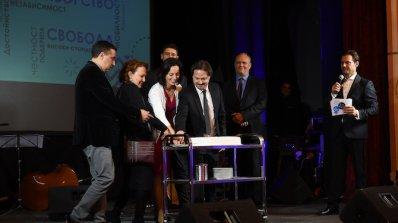 Асоциация на българските радио- и телевизионни оператори отбелязва своята 20-годишнина (снимки)
