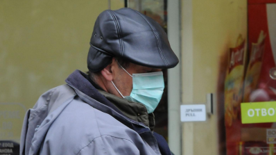Благоевград обяви грипна епидемия