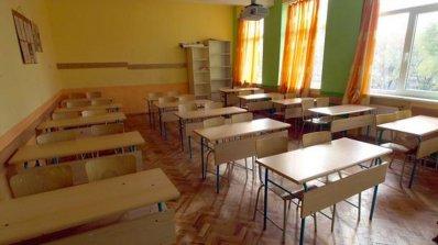 МОН: В 161 училища в страната няма да се учи заради грипа