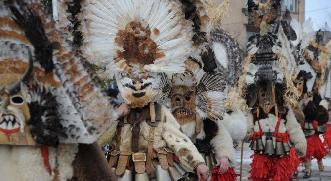 Перник става столица на сурвакарските игри