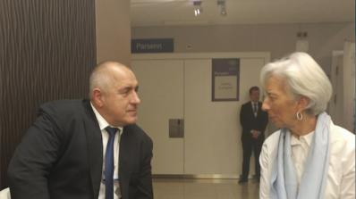 Бойко Борисов се срещна с управляващият директор на МВФ Кристин Лагард (снимки)
