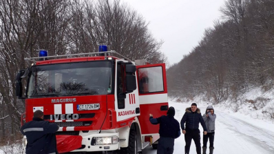 Спасители помогнаха на закъсали в планината младежи (снимки)