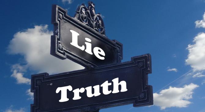 Предателства и измами ни дебнат през февруари