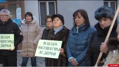 Протест затваря път Е-79 край село Джерман в събота