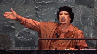 Белгийска банка изплаща лихви по замразени сметки, свързани с Кадафи