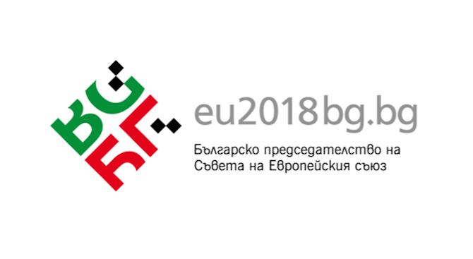 30 държави от ЕС и Балканите обсъждат в София туризма, създаващ 10% от БВП на Съюза