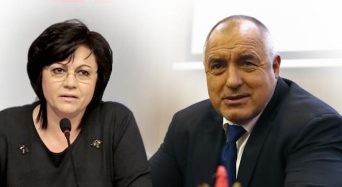 БСП пратиха писмо до Бойко Борисов