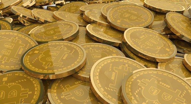 Резултат с изображение за дигитална валута