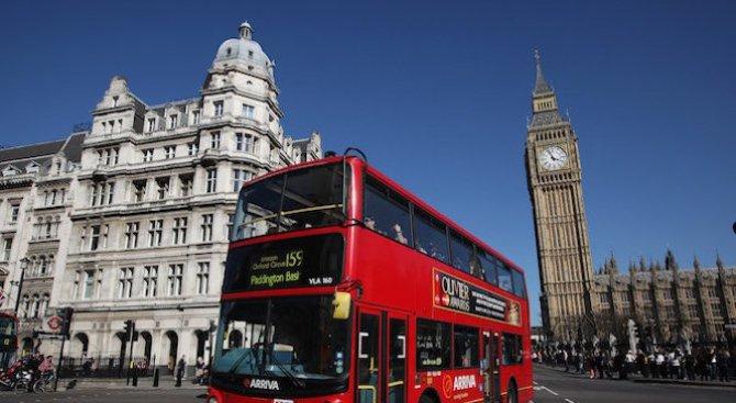 Намереният в британския парламент пакет е съдържал бял прах