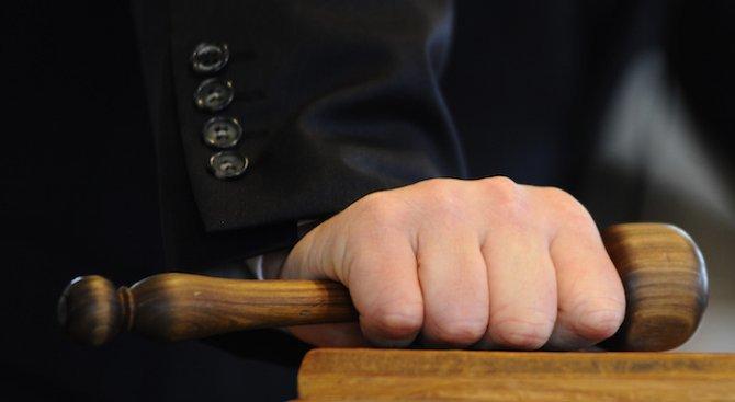 Осъдиха наркотрафикант на 7 години затвор