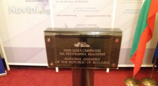 Воля: МОН няма идея какво се случва в българските училища