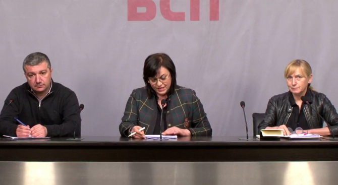 БСП обвини Борисов в лъжи, заплаши със съд Цветанов (видео)