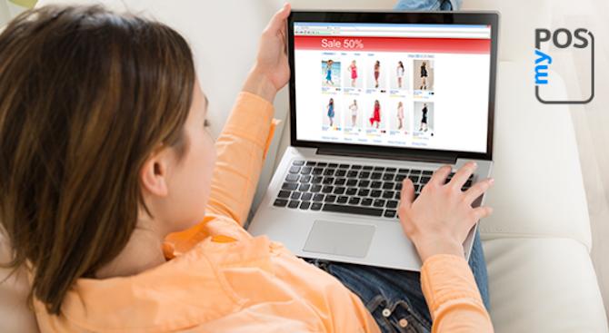 Приемане на картови плащания онлайн – по-достъпно от всякога с myPOS