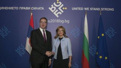 България и Сърбия подписаха три меморандума (снимки)