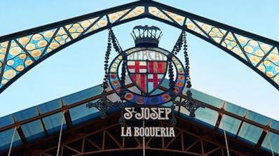 Ла Бокерия - само за чревоугодници