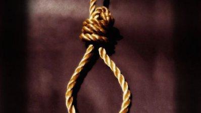 В Ирак осъдиха на смърт туркиня, присъединила се към ИД