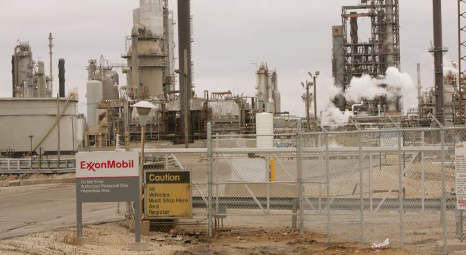 Ексън Мобил затвори завода си за втечнен газ след земетресението в Папуа Нова Гвинея