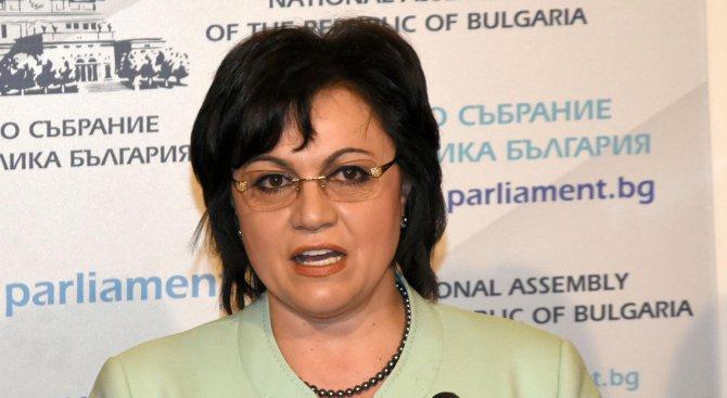 Нинова за противоречието между Борисов и Бабиш: Потресена съм