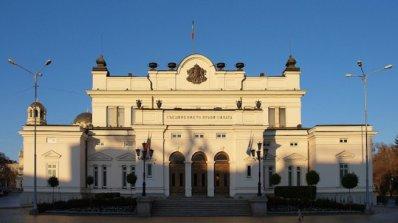 Депутати, институции и служби обсъждат на закрито заседание финансирането на сделката за ЧЕЗ