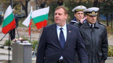 Каракачанов: България не получи свободата си даром