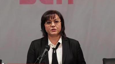 Корнелия Нинова: Започваме да събираме подписка за спиране на сделката за ЧЕЗ (видео)