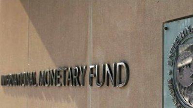 МВФ с важно предупреждение за рисковете, които може да ни сполетят