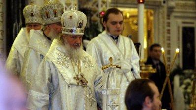 Руският патриарх Кирил пристига днес у нас