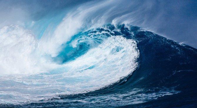 Геолози предсказаха глобален катаклизъм