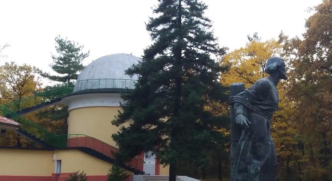 Планетариумът в Димитровград ще има безплатни лекции и наблюдения